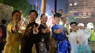 Ngee Ann City Performance.JPG