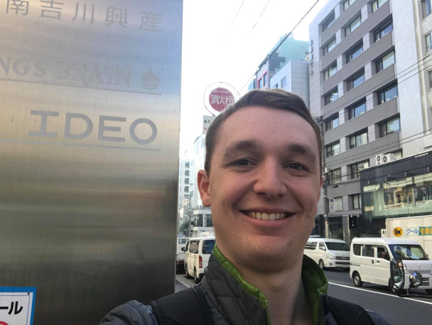 IDEO Tokyo