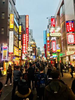 Shibuya Nightlife / Tokyo 2017