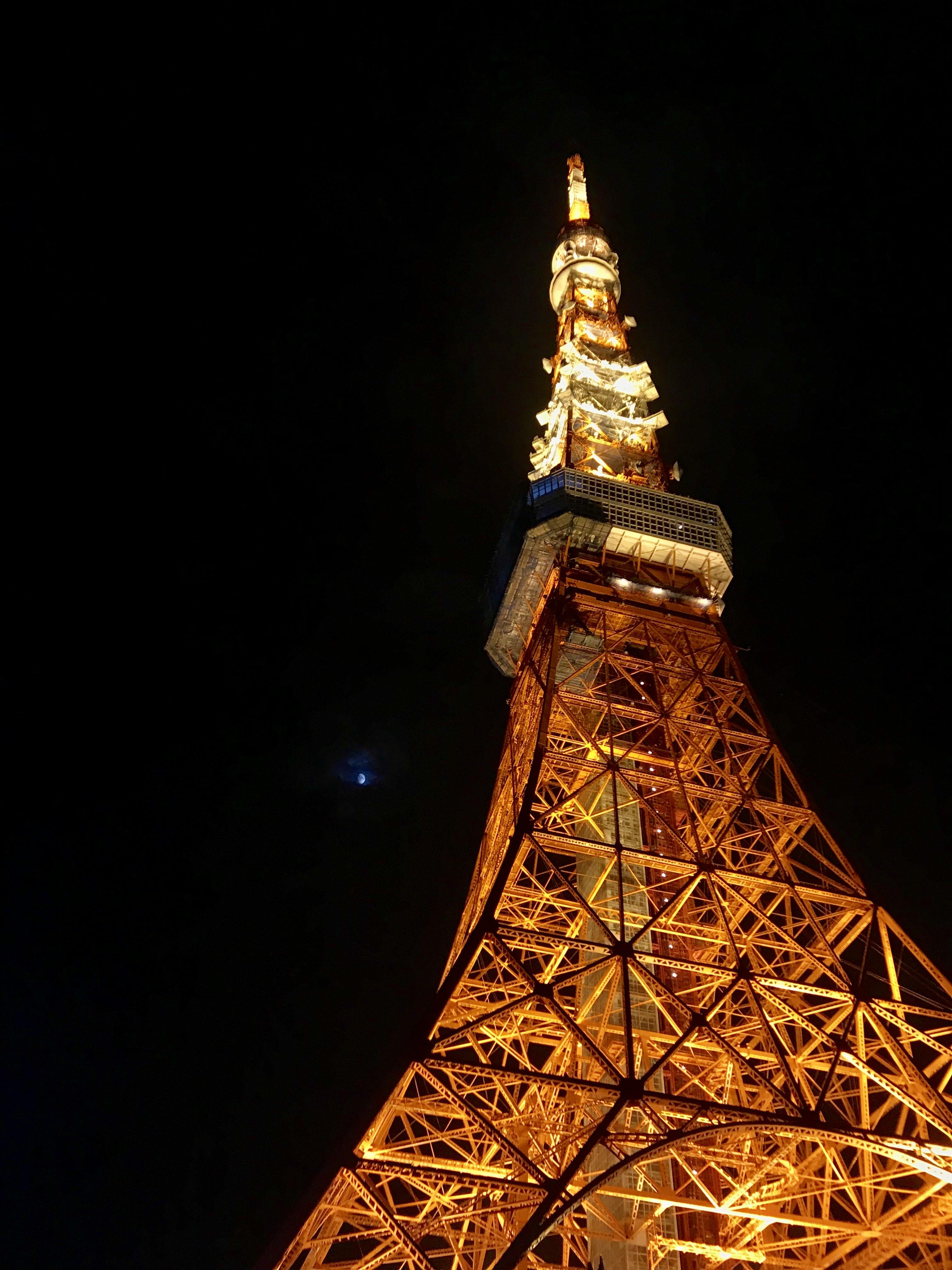 Tokyo Tower / Japan 2017