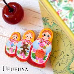 ufufuya-yhm15