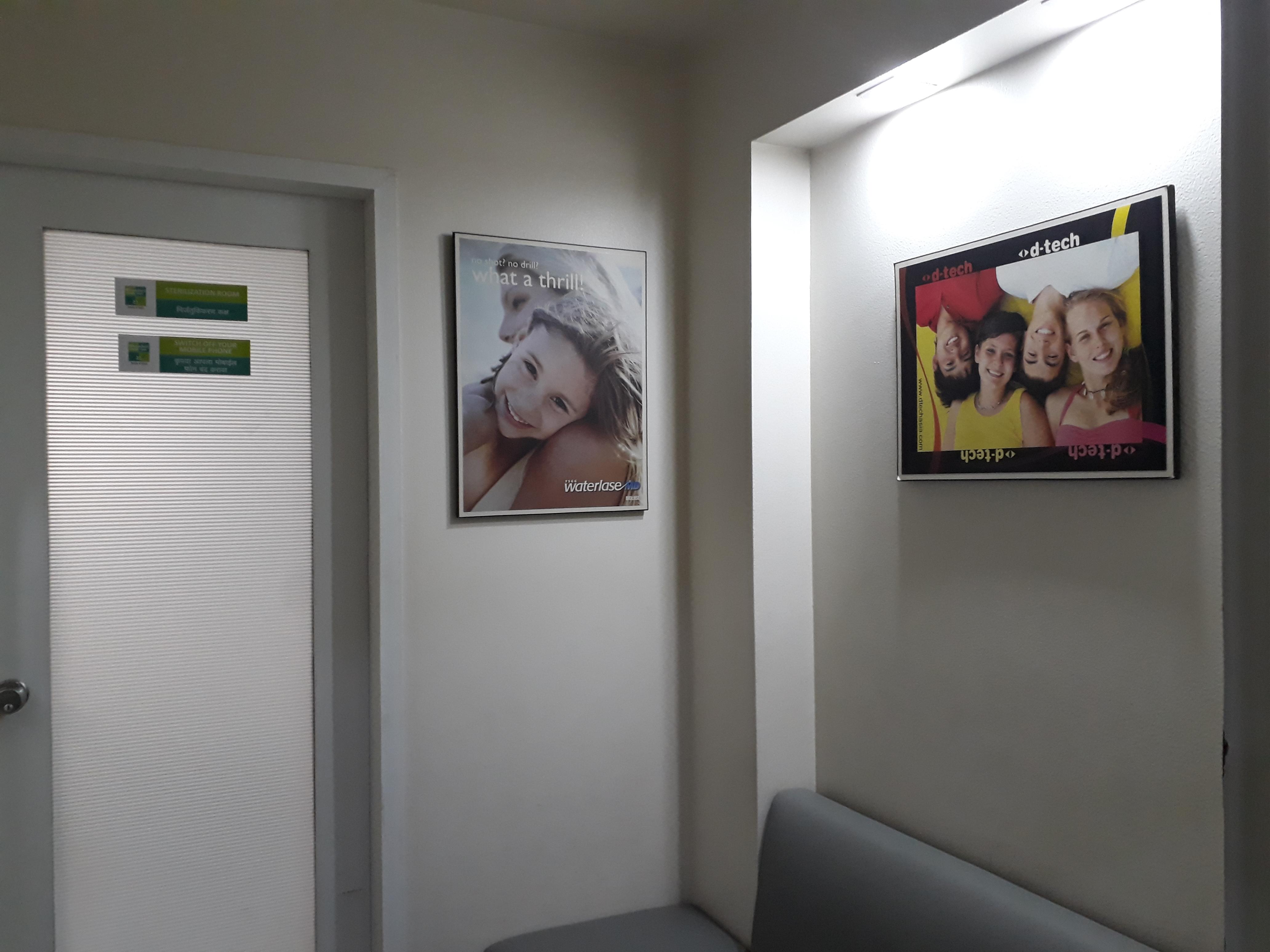Digital OPG Room