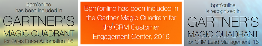 bpmonline-crm-software-2016.png