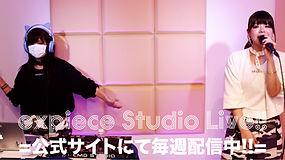 studiolive@2x-100.jpg