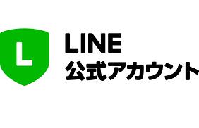 linebiz.png
