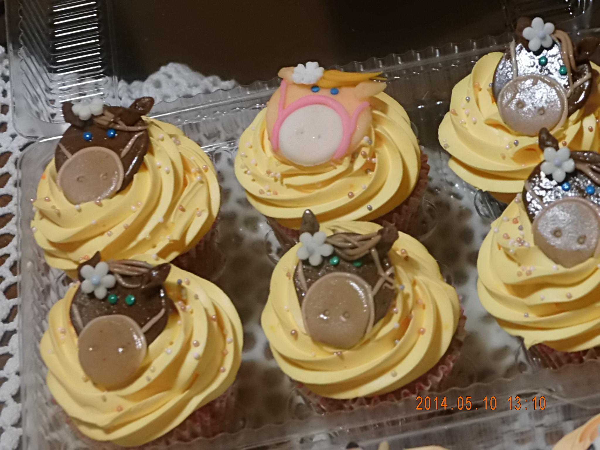 Cupcake granja