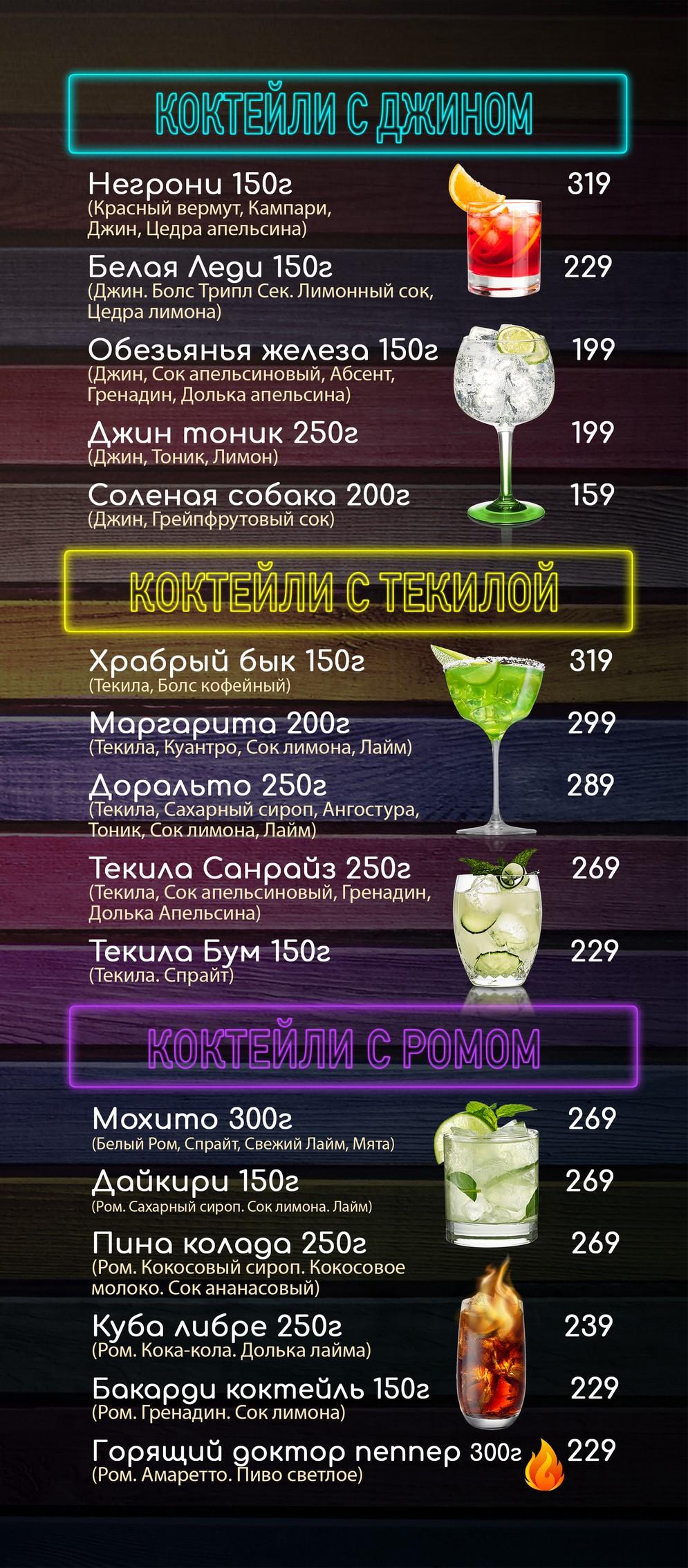 10_Stranitsa