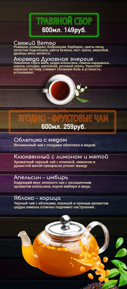 16_Stranitsa