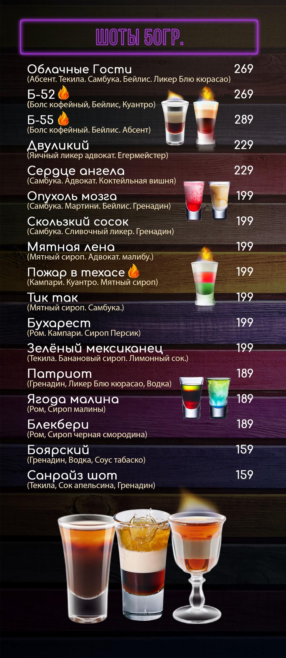 8_Stranitsa