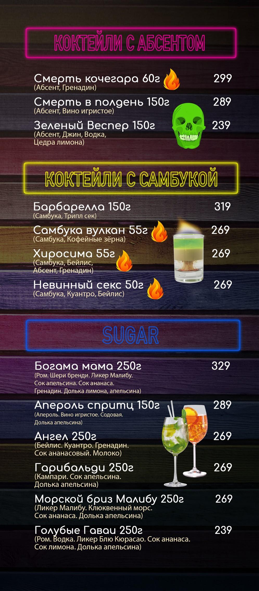 11_Stranitsa