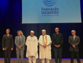 FERGS participa de posse da Federação Israelita do RS
