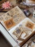 Tea Bag Book Workshop