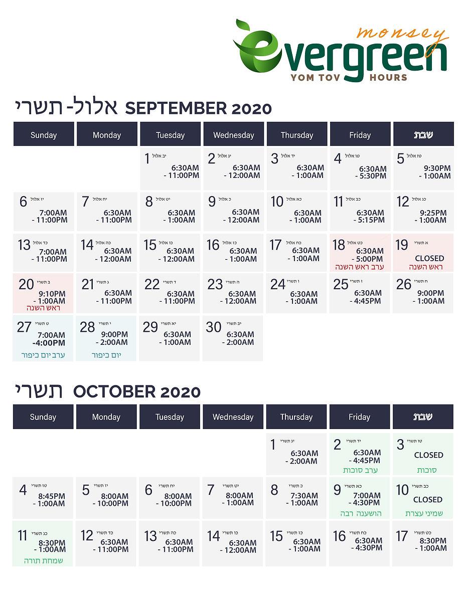 monsey calendar to print_001.jpg