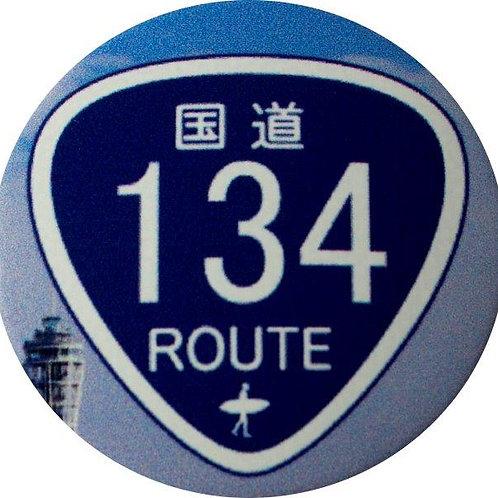 スタートボタン カバー ・ 国道134号 トヨタ ダイハツ スバル 車用