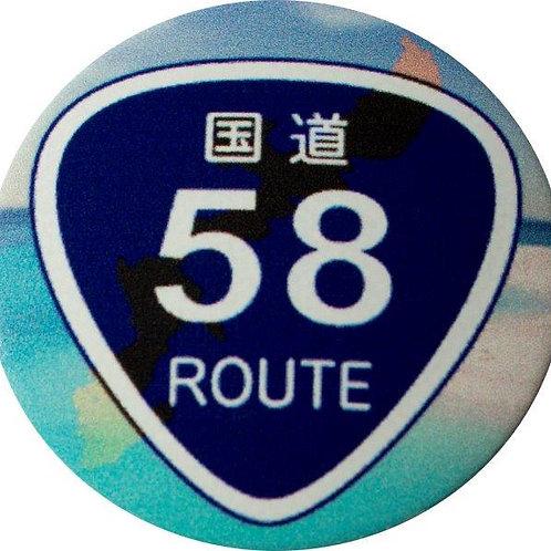スタートボタン カバー ・ 国道58号 トヨタ ダイハツ スバル 車用