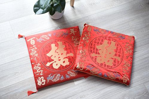 Double Happiness Kneeling Cushions - Set of 2