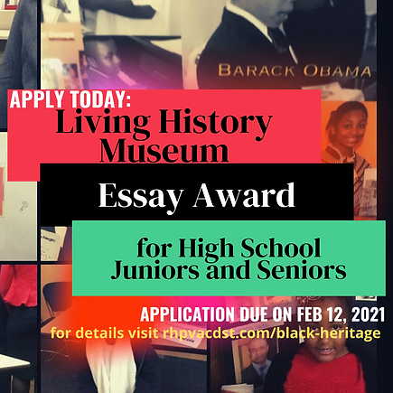 Living History Museum Essay App