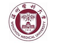 Wenzhou-Medical-University-1.jpg