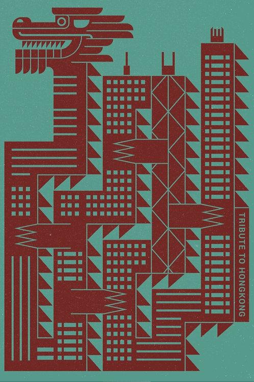 Ireneusz Kuriata, Tribute  to HK, limited ed. digital print, 2018