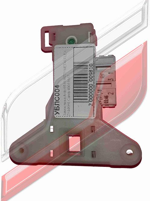 УБЛ Ardo,3 контакта для машин с фронтальной загрузкой,белое,Bitron