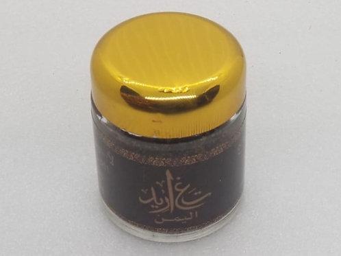 Yemeni Incense - Rated Classic