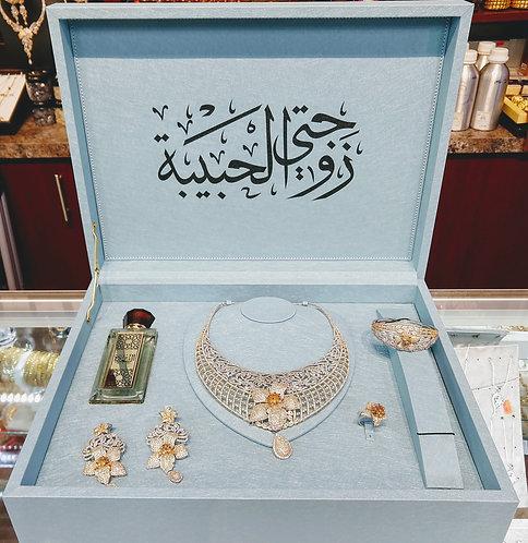 My Dear wife gift box صندوق هدية الىزوجتي الحبيبة