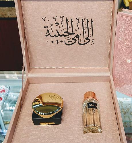 My Dear Mother gift box صندوق هدية الى امي الحبيبة