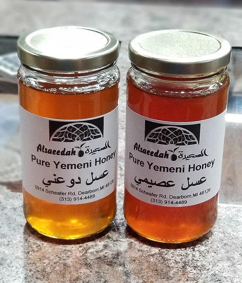 Sidr Honey - Pure Yemeni Honey  1lb Jar