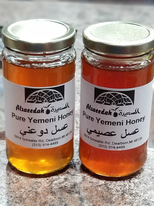 Sidr Honey - Pure Yemeni Honey  1lb Jar