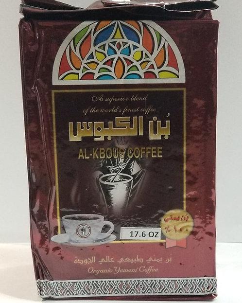 Coffee Al-Kabous 17.6 oz
