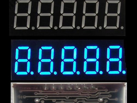 MCP 7 segment, 5 Digit Displays