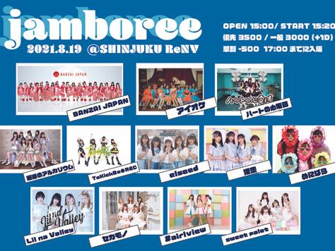 8/19:Jamboree