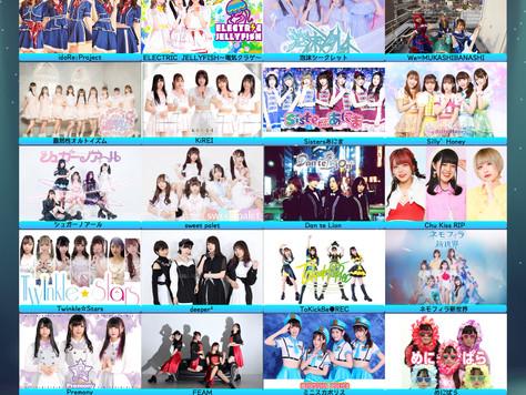7/23:TOKYO MX GirlsPopParadise powered by まけんグミ