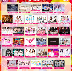 POP IN FESTIVAL〜#PIF2021GW編'day4'〜