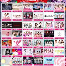 POP IN FESTIVAL〜#PIF2021GW編'day3'〜