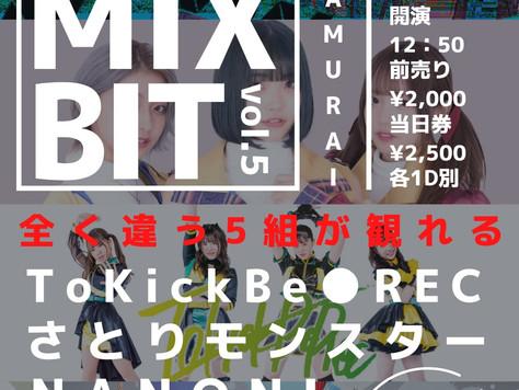 8/28:MIX MIX BIT vol.5