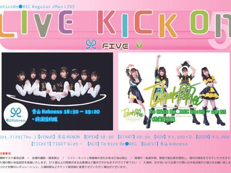 7/29:トウキビ主催2マン LIVE:KICK ON 5
