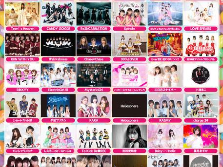 POP IN FESTIVAL〜#PIF2021〜