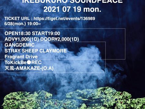 7/19:GANGDEMATIC -GANGDEMIC主催公演-