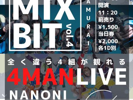 7/23:MIX MIX BIT vol.4