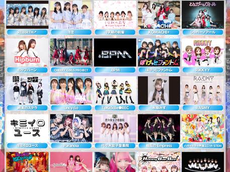POP IN FESTIVAL 2021〜 #PIF2021 横濱編〜