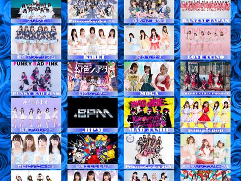 8/28:アイコレ☆lopi lopi SP vol.2