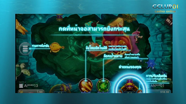 royal slot ยิงปลา
