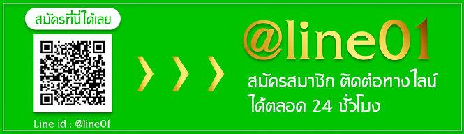 gclub01vipสมัคร.jpf