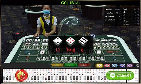 gclub ไฮโล.jpg