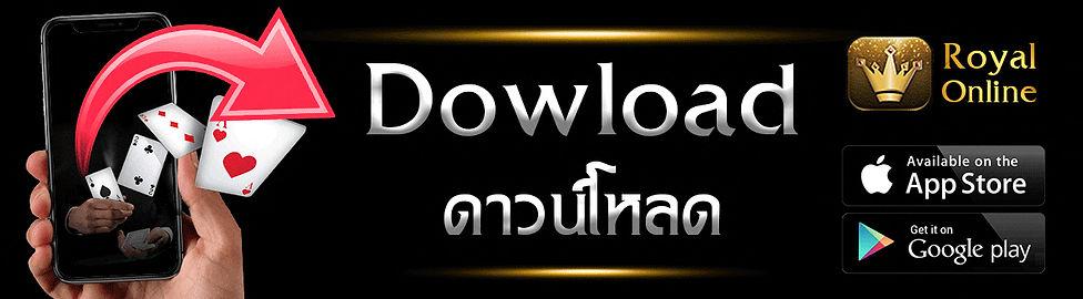Download royal online v2
