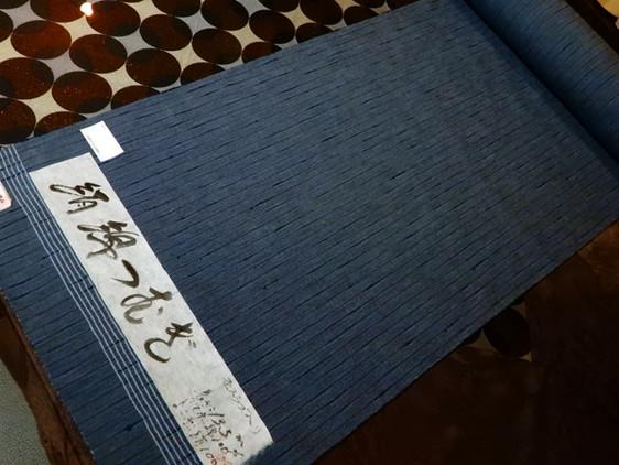 きものサロン凛 大阪・京都・名古屋遠征 その2