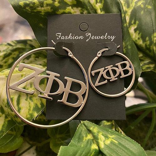 Zeta Phi Beta Hoop Earrings