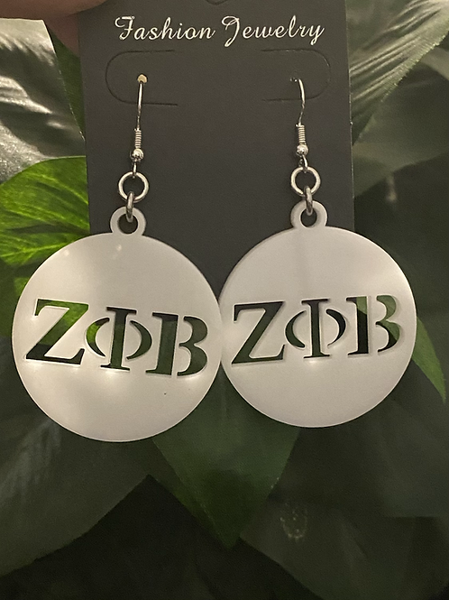 Zeta Cut Out White Acrylic Earrings - 1.5 inches