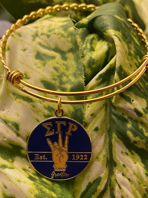 SGRho Greater Charm Bracelet (Vanilla)